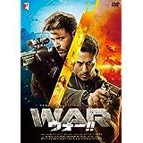 WAR ウォー!! [DVD]