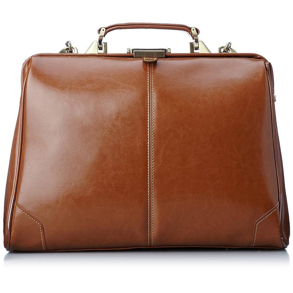 メンズバッグ・財布