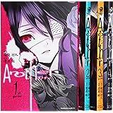 Another (アナザー) コミック 全4巻完結 セット (角川コミックス・エース 170-7)