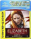エリザベス:ゴールデン・エイジ [Blu-ray]