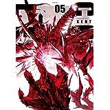 カラーレス(5) (ボーダーコミックス)