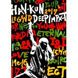 HAN-KUN TOUR 2017 LEGEND ~DEEP IMPACT~ (DVD+CD)