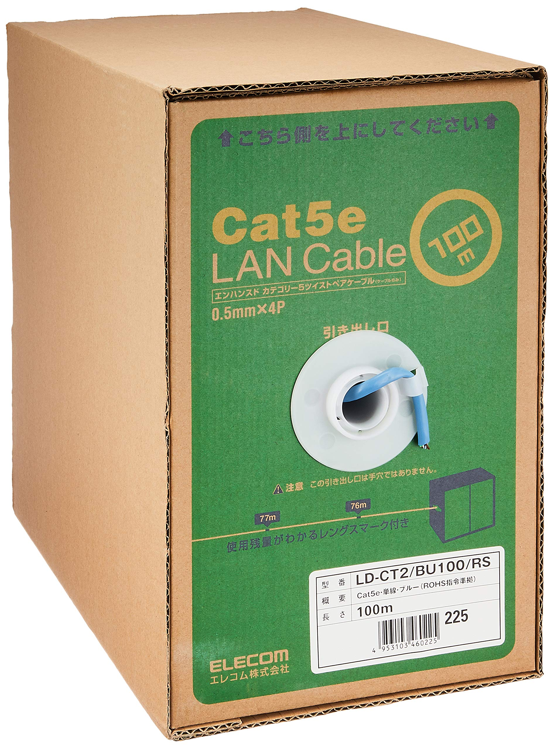 エレコム RoHS対応LANケーブル/CAT5E/100m/ブルー LD-CT2/BU100/RS