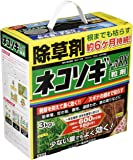 レインボー薬品 ネコソギトップRX粒剤 3kg