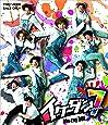 【Amazon.co.jp限定】イケダン7 Blu-ray BOX(Amazon.co.jp限定特典:写真入りオリジナルふせん&クリアファイル)