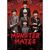 TEAM NACS SOLO PROJECT MONSTER MATES DVD
