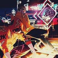 Sekai Seifuk (Ottiki Remix)