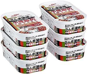 マルハニチロ 機能性表示食品 減塩 さんま蒲焼 100g ×6個