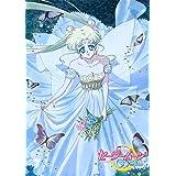 アニメ 「美少女戦士セーラームーンCrystal」DVD 【通常版】7