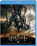 ホビット 決戦のゆくえ [Blu-ray]