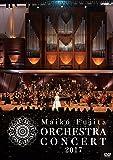 藤田麻衣子オーケストラコンサート2017【初回限定盤】(DVD+CD+ブックレット型パンフレット