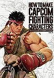ストリートファイター キャラクターメイキング-HOW TO MAKE CAPCOM FIGHTING CHARACTER…