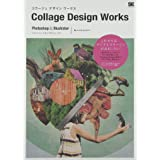 Collage Design Works Photoshop & Illustrator (CD-ROM付)