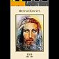 神のうちの真のいのち 第1巻