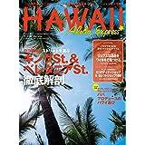 アロハエクスプレス No.154 [雑誌] AlohaExpress(アロハエクスプレス)
