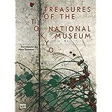 Treasures of the Tokyo National Museum