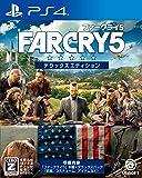 ファークライ5 デラックスエディション - PS4 【CEROレーティング「Z」】