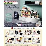 リーメント ぷちサンプルシリーズ Patisserie Petit gateau BOX商品