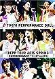 "ZEPP TOUR 2015春 ~DANCE SUMMIT""1×0""ver3.0~(初回生産限定盤B) [Blu-ray]"