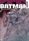 バットマン:ヨーロッパ (ShoPro Books)