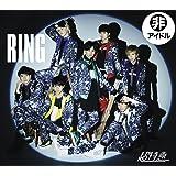 RING(グランクラス盤) (初回限定盤) (DVD付)