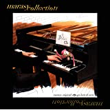 【メーカー特典あり】 marasy collection ~marasy original songs best & n…