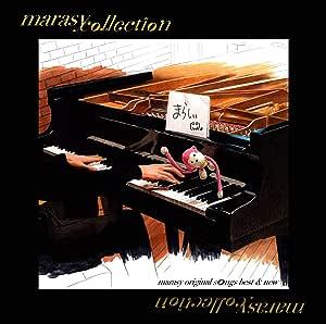【メーカー特典あり】 marasy collection ~marasy original songs best & new~ [2CD](スタジオライブDVD付)