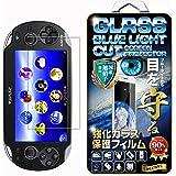 【RISE】【ブルーライトカットガラス】PlayStation Vita (プレイステーション ヴィータ) ps vit…