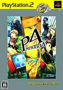 ペルソナ4 PlayStation 2 the Best