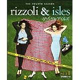 リゾーリ&アイルズ <フォース> 前半セット(2枚組/1~8話収録) [DVD]