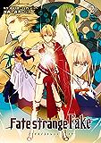 Fate/strange Fake (2) (TYPE-MOON BOOKS)