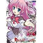 Princess Evangile ~プリンセス エヴァンジール~ 【携帯コミック版】 第5巻 (Pure Mind)