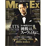 MEN'S EX(メンズイーエックス) 2020年 12 月号 [雑誌]