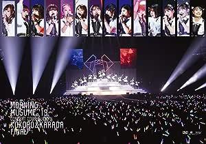 モーニング娘。'19 コンサートツアー秋 ~KOKORO&KARADA~FINAL (DVD)(特典なし)