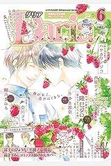 ダリア 2014年6月号 [雑誌] (ダリアコミックスe) Kindle版