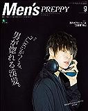 Men's PREPPY(メンズプレッピー) 2018年9月号[雑誌]