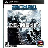 End of Eternity SEGA THE BEST - PS3