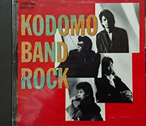 KODOMO BAND ROCK