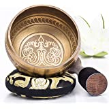 Silent Mind ~ Tibetan Singing Bowl Set ~ Bronze Mantra Design ~ With Dual Surface Mallet and Silk Cushion ~ Promotes Peace, C