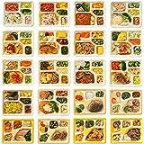 ニチレイ 気くばり御膳 宅配 冷凍弁当 ( 和洋中 20食 セット ) 惣菜 おかず 冷凍食品