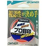 OWNER(オーナー) 81061 プロ目印スプールワイド オレンジ