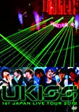 U-KISS 1st JAPAN LIVE TOUR 2012(仮) (2枚組DVD)