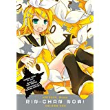 Hatsune Miku: Rin-Chan Now! Volume 1