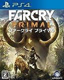 ファークライ プライマル - PS4