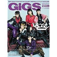 GiGS (ギグス) 2021年 9月号
