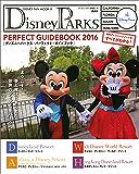 Disney PARKS PERFECT GUIDEBOOK 2016 (DISNEY FAN MOOK)