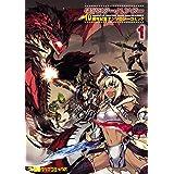 モンスターハンター 10周年記念アンソロジーコミック(1) (ファミ通クリアコミックス)