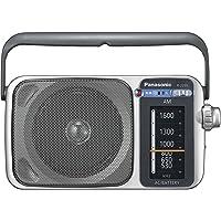 パナソニック AM1バンドラジオ(シルバー) R-2255-S
