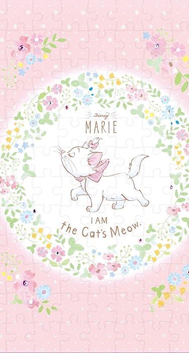 ディズニー  iPhone/Androidスマホ壁紙(890×1590 or 854×1590)-1 - Disney Marie (ディズニー マリー)