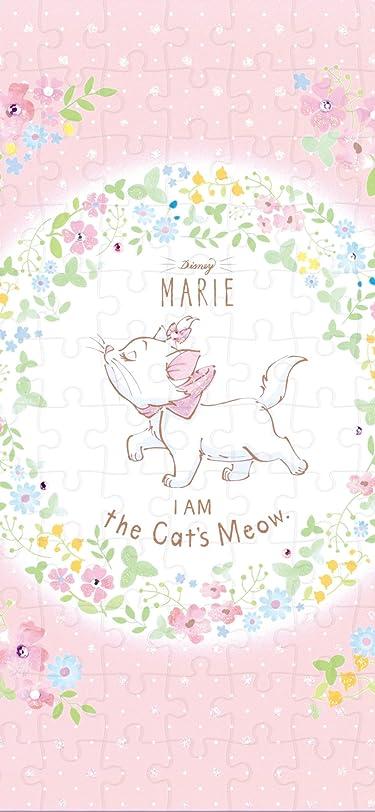 ディズニー  iPhone/Androidスマホ壁紙(207:448)-1 - Disney Marie (ディズニー マリー)